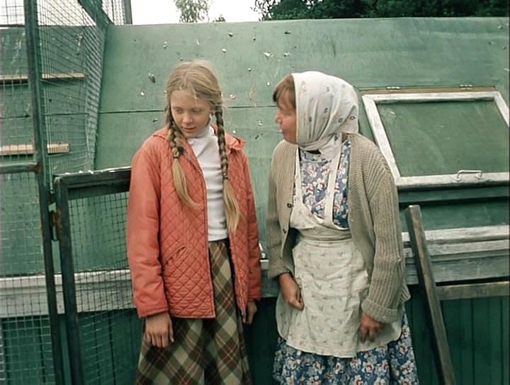 Ну, Олька, давай говори матери как на духу - покупал батя голубей иль нет? Слышь, кому говорю-то?