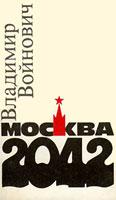moscow_2042_.jpg