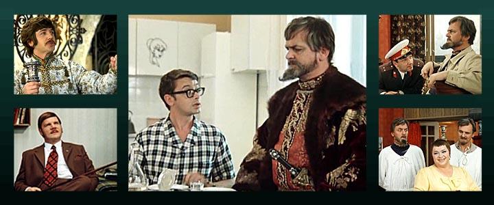 http://www.vothouse.ru/img/films/20110515/ivan_vasiljevich_menjaet_professiju.jpg