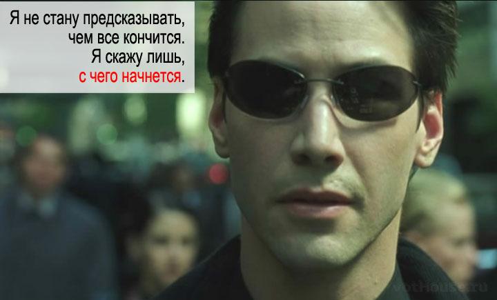 Яценюк о возможном конфликте с Порошенко: Много чего хочется сказать, но я буду молчать до последнего - Цензор.НЕТ 9257