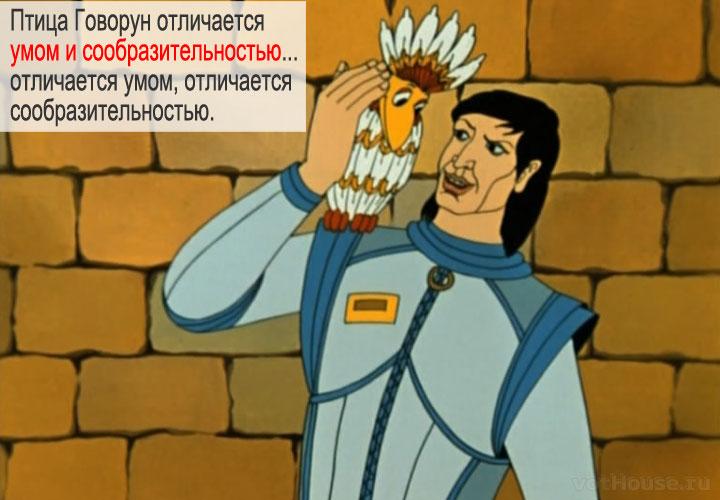 Фразы из мультфильма маугли mp3 скачать