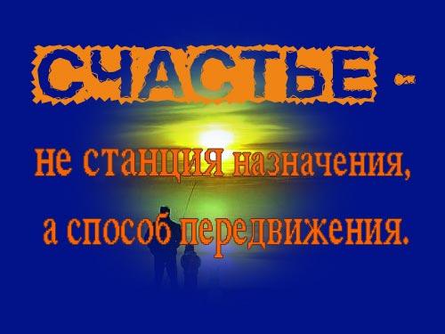 Дзен Искусство Любви