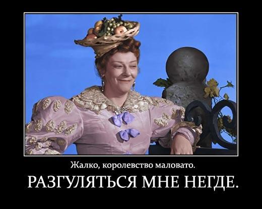 Коалиция маловата, но никто не обещал нам спокойствия, - Луценко - Цензор.НЕТ 106